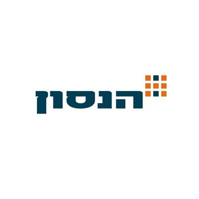 הנסון ישראל